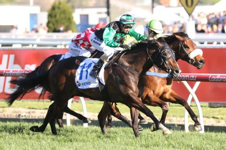 Rubiton Stakes 2018 Tips & Odds Update